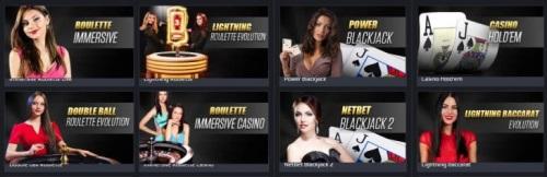 Supercupa angliei - jocuri de cazino