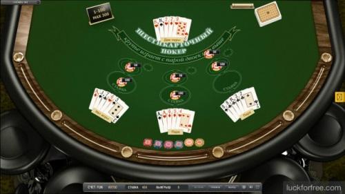 Mainile la poker - pariu sportiv